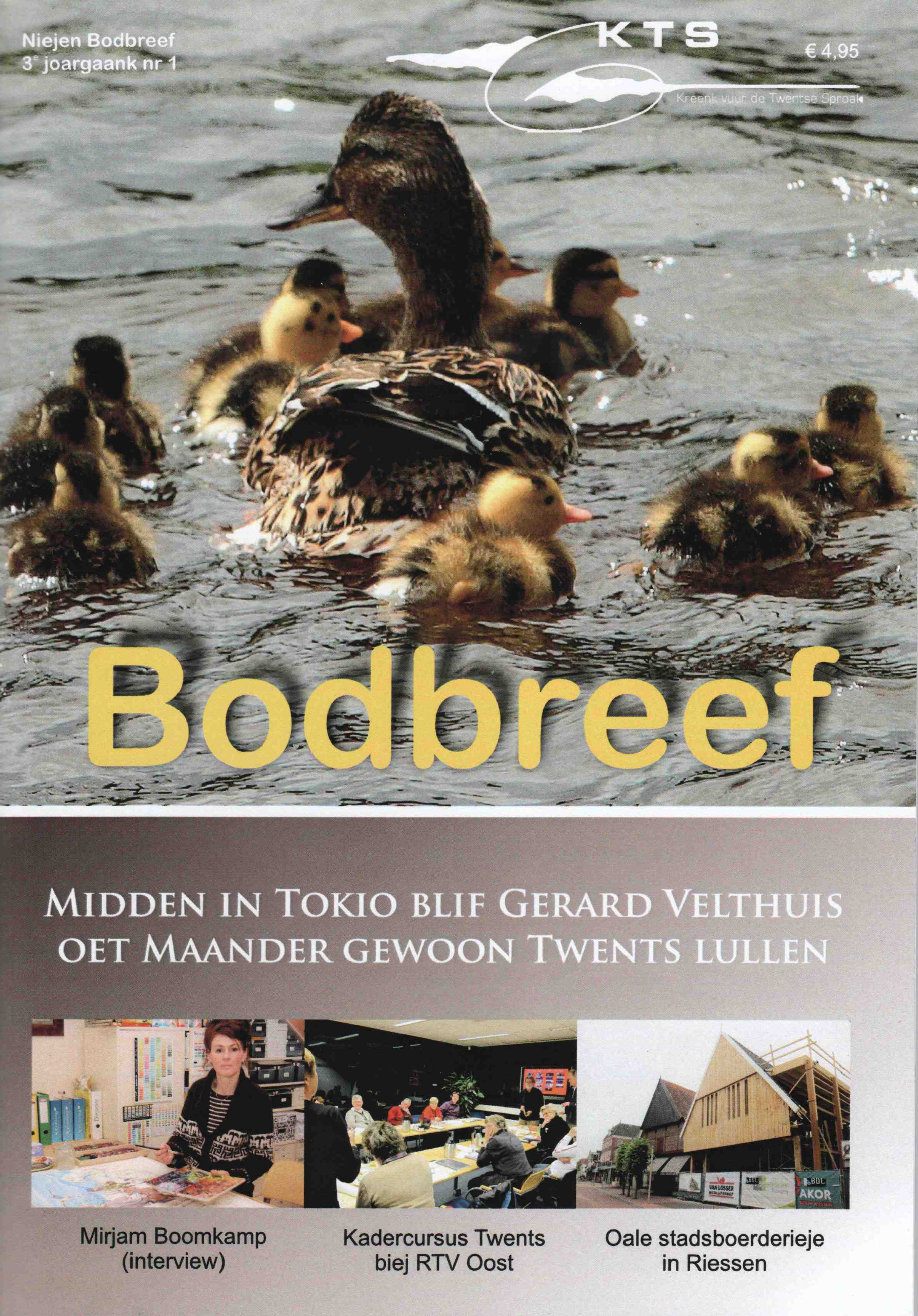bodbreef-vuurjoar-2012